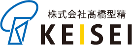 髙橋型精 採用サイト